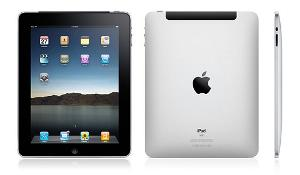 winn an Apple iPad 64GB with Wi-Fi