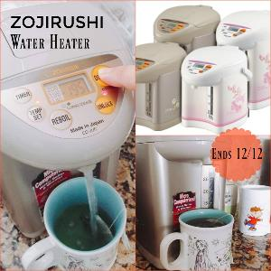 Zojirushi Water Heater Giveaway